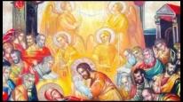 Успение Пресвятой Богородицы. Стихира Величание